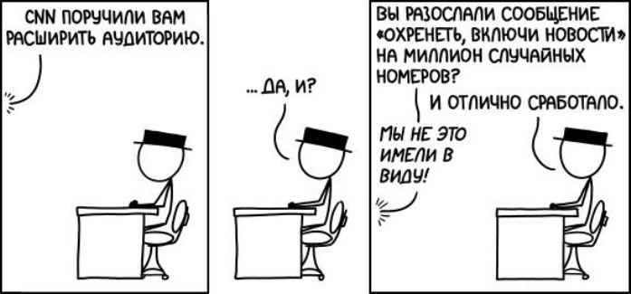 Маркетинг в соцсетях для переводчика 2.0, или Как лишить себя даже случайных шансов на получение работы