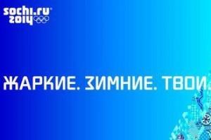 slogan_ru