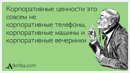 atkritka_1351158073_889