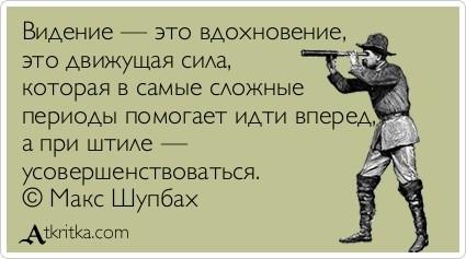 atkritka_1359034727_122