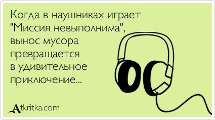 atkritka_1367184140_646