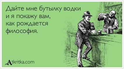 atkritka_1381264347_364